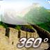 动景游—八达岭长城风景名胜区