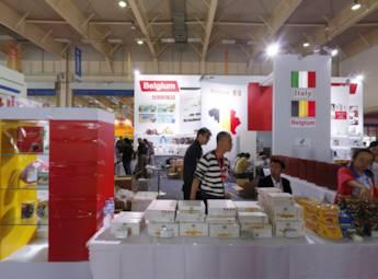 2013第九届中国—东北亚博览会8号馆