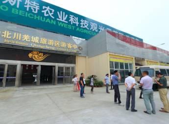 四川旅游游客中心