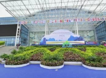 第四届中国桂林国际旅游博览会(二)