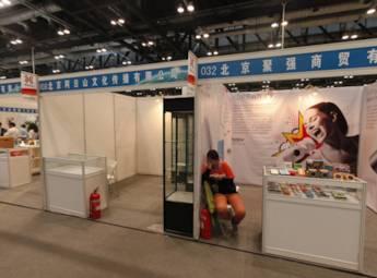 北京聚强商贸有限公司