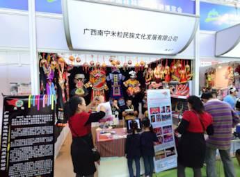 广西南宁米粒民族文化发展有限公司