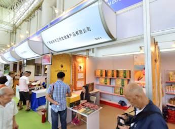 桂林市盛佳旅游产品开发有限公司