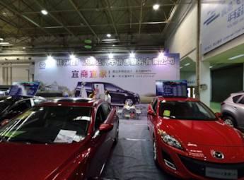 桂林鑫广达博达汽车销售服务有限公司