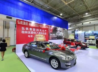 桂林弘帆汽车销售服务有限公司