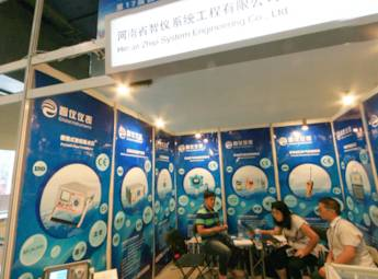 河南省智仪系统工程有限公司