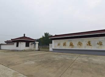 北京西周燕都遗址博物馆