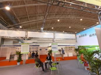 2013中国国际生态环境技术与装备博展会