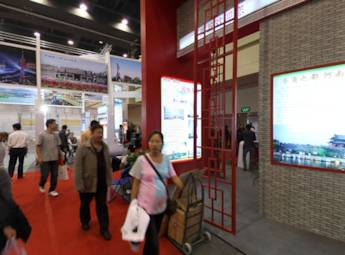 河南郑州全国城市招商博览会
