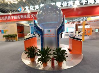 2013年中国图书馆年会展览会