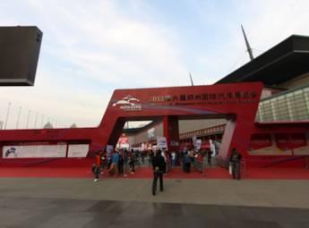 2013第六屆鄭州汽車國際展覽會