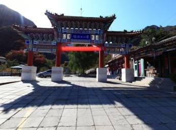 北京十八潭风景区