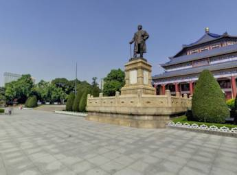 广东省中山纪念堂