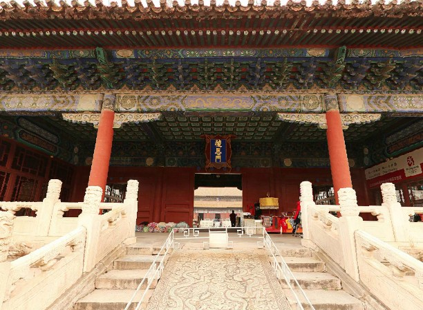 長陵博物館