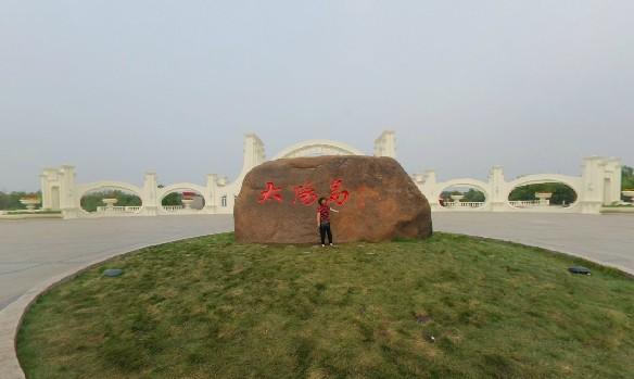 哈尔滨太阳岛1