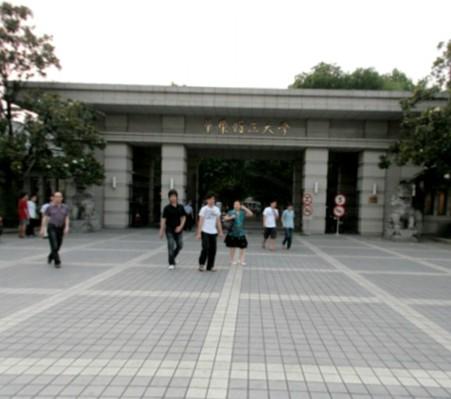 上海华东理工大学