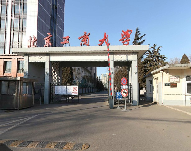 动景游北京工商大学
