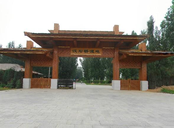 北京汉石桥湿地