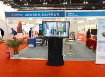 2013中国汽车工程学会暨中国汽车工程及制造技术展(二)