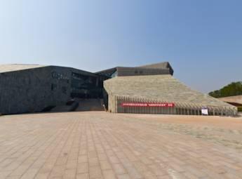北京房山世界地质公园博物馆