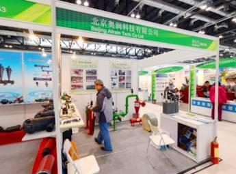 2013年中国国际膜与水处理技术及装备展览会(二)