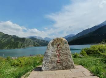 新疆天山天池