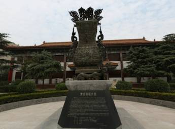 河南新郑博物馆
