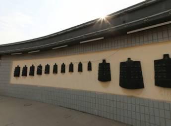 河南战国韩国编钟