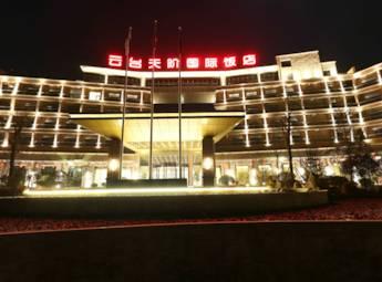 河南云台天阶国际饭店