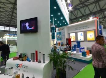 上海阿普达实业有限公司