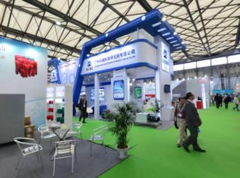 广州机械科学研究院有限公司