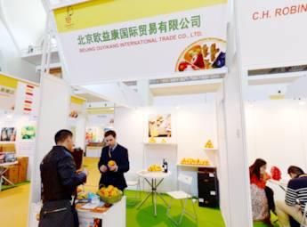 北京欧益康国际贸易有限公司