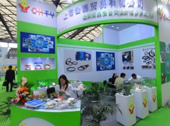 上海台源贸易有限公司
