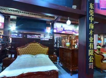 中国佐丹诗红木家具