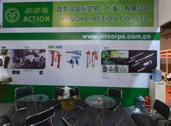 霹雳马国际贸易(上海)有限公司