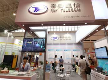广州泰普通信系统有限公司
