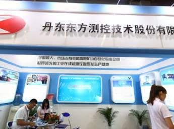 丹东东方测控技术股份有限公司