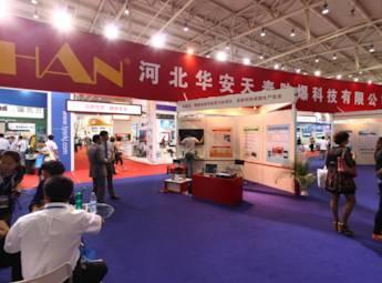 河北华安天泰防爆科技有限公司