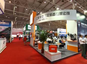 上海宝亚安全装备有限公司