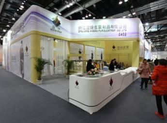浙江雪球皮草制品有限公司