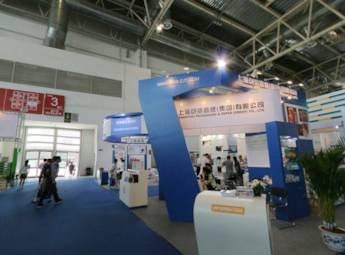 上海包装造纸(集团)有限公司