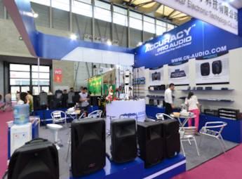 宁波中尚电子科技有限公司