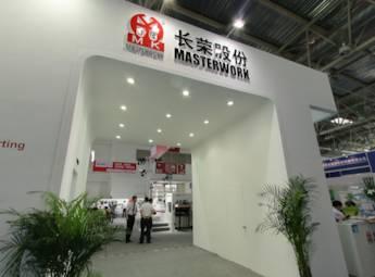 天津长荣印刷设备股份有限公司