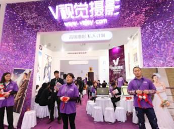 2014春季中国婚博会