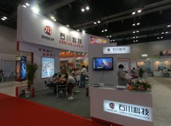 上海石川科技有限公司