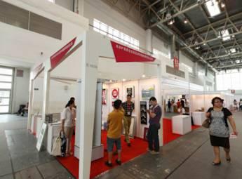 北京旷视昆仑文化艺术传播有限公司