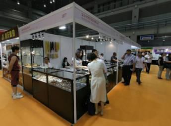 深圳市梵石珠宝有限公司