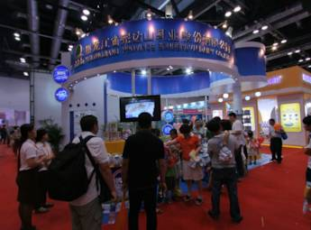 黑龙江完达山乳业股份有限公司