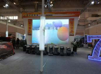 2014北京国际汽车维修检测设备及汽车养护展览会