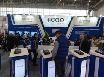 2014第61届北京国际汽车维修检测设备及汽车养护